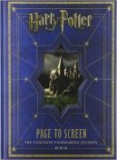 hp-page-to-screen